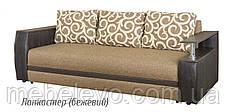 Диван  Персей 900х2350х1050мм    Мебель-Сервис, фото 3
