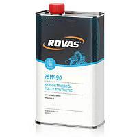 Трансмиссионное масло Rovas 75W-90 (1л.)