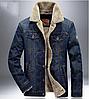 Джинсова куртка утеплена.Вітрівка чоловіча.Арт.1135