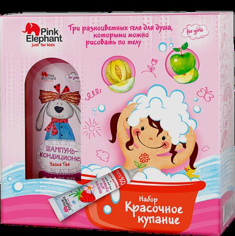 PINK ELEPHANT Набір Барвисте купання For girls, фото 2