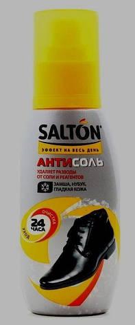 SALTON EXP'Антисіль'Очищувач разводів від солі  для взуття 100мл, фото 2