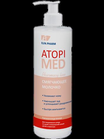 Молочко пом'якшуюче Atopi Med, фото 2