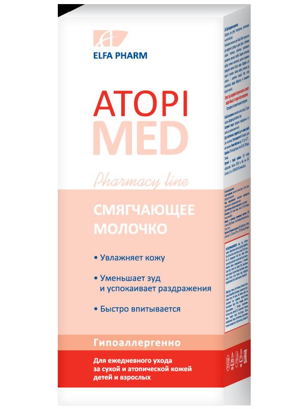 Молочко пом'якшуюче Atopi Med