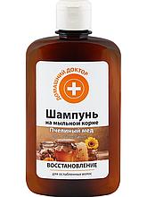 'ДД' Шампунь Бджолиний мед Відновлення+Бальзам (-50%)