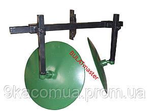 Окучник дисковый для мотоблока на двойной сцепке (ф дисков 450 мм) Агромарка