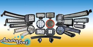 Дополнительные LED фары