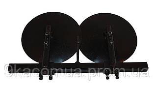 Окучник дисковый  ∅360 мм для мотоблока (комплект из двух дисков, на поперечной раме) Премиум