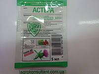 Астера ( 5 мл ) —  для уничтожения сорняков на газоне, клубнике, морковке, луке, свекле., фото 1