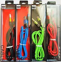 Type-C кабель USB Fast Charge 1м