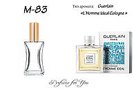 Мужские духи L'Homme Ideal Cologne Guerlain 50 мл.