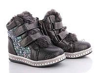 Детские зимние ботинки оптом, с 27 по 32 размер, 8 пар, ТМ GFB