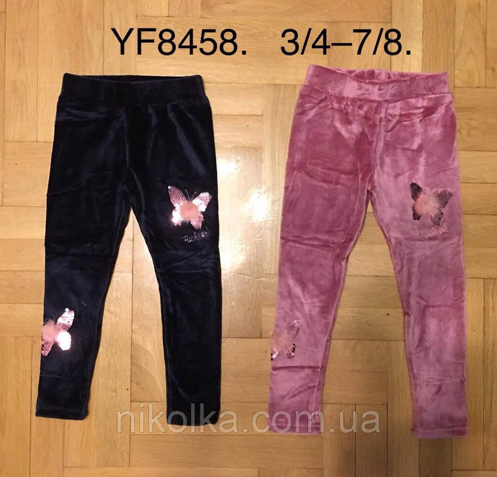 63d7ba8403faf Велюровые лосины на меху для девочек оптом, F&D, 3/4-7/8 лет.,арт.YF ...