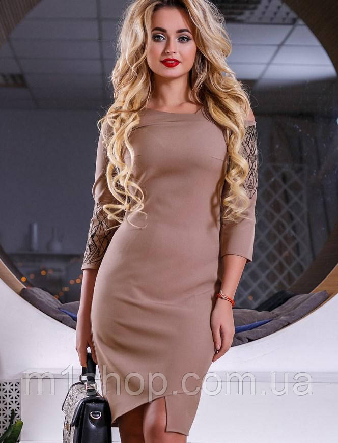 Женское однотонное платье с вышивкой на рукавах (2558-2560-2559 svt)