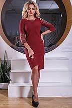 Женское однотонное платье с вышивкой на рукавах (2558-2560-2559 svt), фото 3