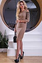 Женское однотонное платье с вышивкой на рукавах (2558-2560-2559 svt), фото 2