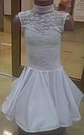 Гипюровый бейсик, рейтинговое платье для спортивно-бальных танцев