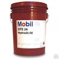 Масло гидравлическое MOBIL DTE  24позволяет нормальную работу в системах  с наличием воды   20л