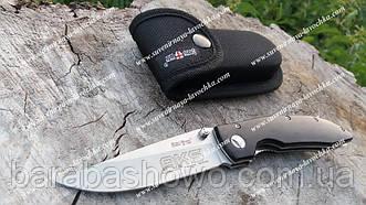 Нож складной Antario analog