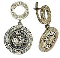 Серебряные серьги. Камни: белый циркон. Высота серьги:4,6 см. Ширина: 2,5 см