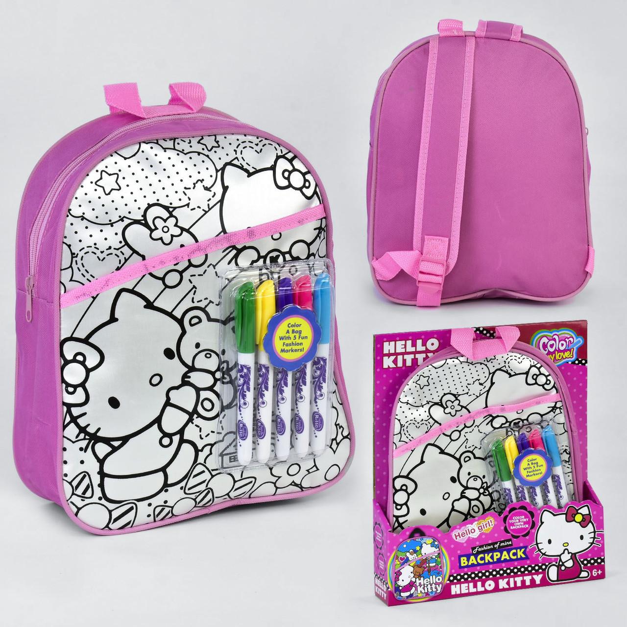 набор для творчества рюкзак раскраска Hello Kitty арт 20187 продажа цена в киеве раскраски от интернет магазин Lovely Toys 319712731