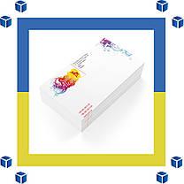 Печать на конвертах формата С4 4+0 (цветные односторонние), фото 2