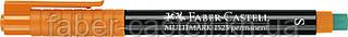 Маркер перманентный Faber-Castell Multimark OHP 1523  S (0,4 мм) оранжевый, 152315