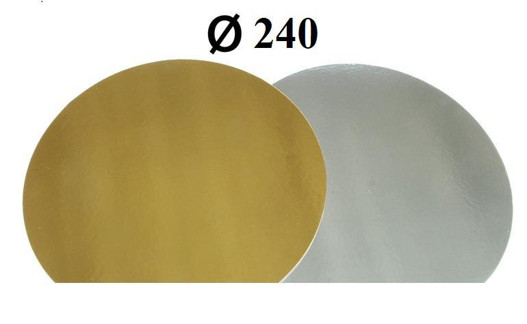 Подложки для тортов d-24 см h-1мм золото/серебро 3 шт
