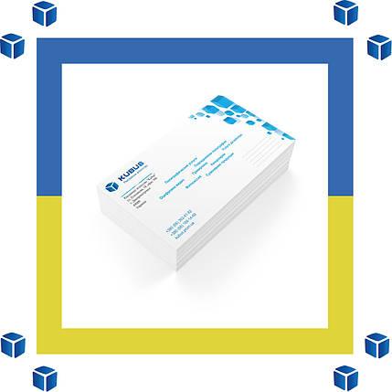 Печать на конвертах формата С6 1+1 (черно-белые двусторонние) Онлайн, фото 2