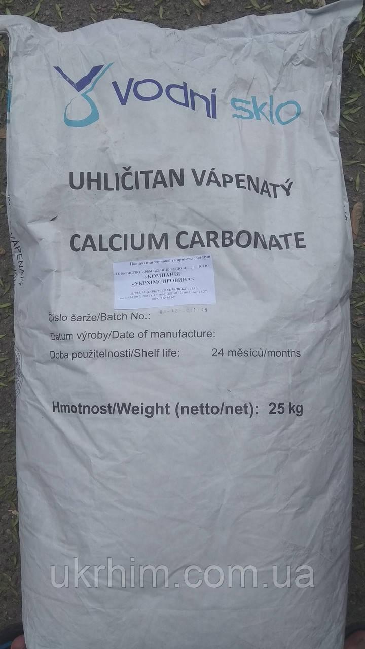 Вуглекислий кальцій, Карбонат кальцію