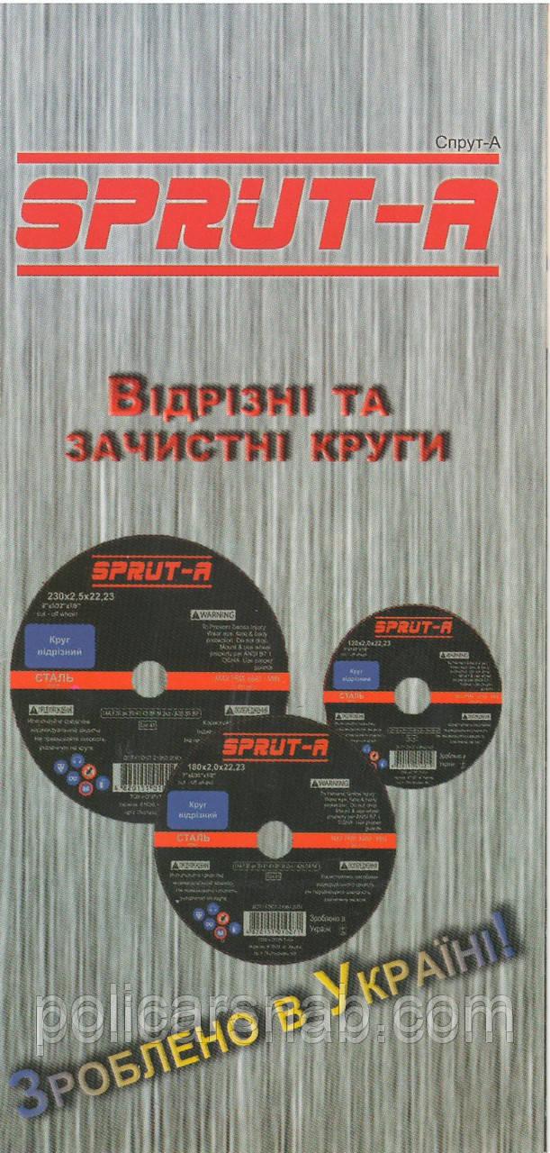 Круг зачистной по металлу SPRUT-A 180х6,0х22