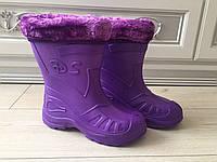 Зимові чобітки дитячі оптом Dreamstan