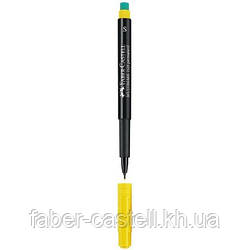 Маркер перманентный Faber-Castell Multimark OHP 1523  S (0,4 мм) желтый, 152307