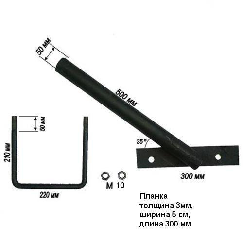 КС-7 Кронштейн для светильника уличного освещения с хомутом
