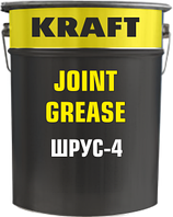 KRAFT Joint Grease (ШРУС-4)