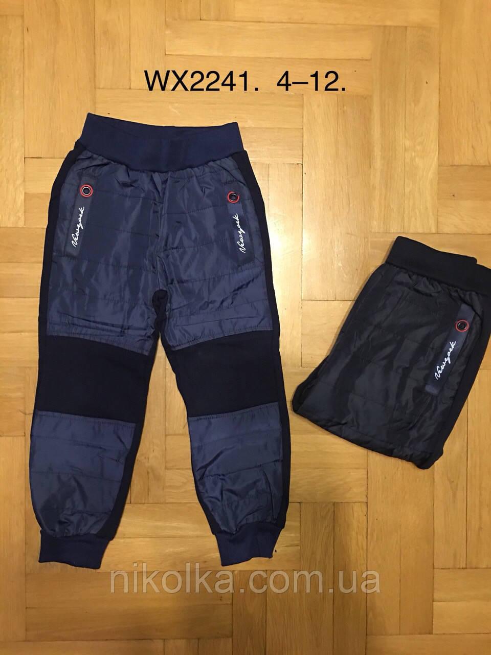 Спортивные брюки на меху для мальчиков оптом, F&D, 4-12 лет., арт. WX-2241