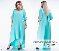 Платье длинное рукав 3/4 креп-костюмка 48,50,52,54