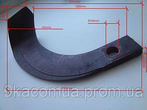 Нож для активной фрезы IT220 ДТЗ (для минитрактора)
