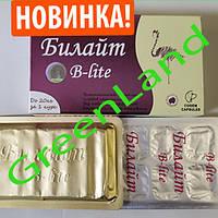 Билайт 96 (Новый!) Усиленный витаминизированный состав 1 капсула/день! цена 16 капсул