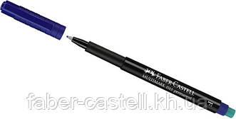 Маркер перманентный Faber-Castell Multimark OHP 1513  F (0,6 мм) синий, 151351