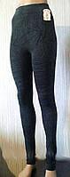 Лосины под джинс плотные на весну 44-48 р. Бутылочный, фото 1