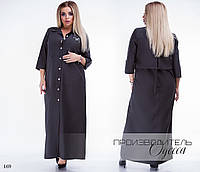 Платье-рубашка длинное на пуговицах рукав 3/4 креп-костюмка 48,50,52,54