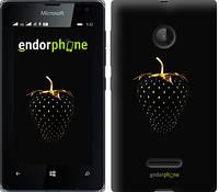 """Чехол на Microsoft Lumia 532 Dual Sim Черная клубника """"3585u-151-5114"""""""