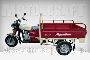 Грузовой мотоцикл Soul Муравей 200 cc
