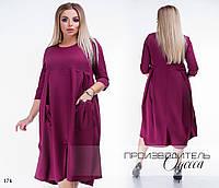 Платье с карманами а-силуэтное костюмка 48,50,52,54