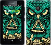 "Чехол на Microsoft Lumia 532 Dual Sim Сова Арт-тату ""3971u-151-5114"""