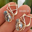 Золотые серьги с крупными голубыми кварцами - Золотые серьги с камнями, фото 4