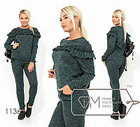 Костюм из ангоры-софт кофта с манжетами на рукавах и оборкой на груди, брюки на резинке с карманами и манжетами 11365