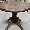 """Обеденный стол из массива дуба """"Андрес"""" диаметр 80 см"""