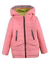 Детская демисезонная куртка для девочки, в расцветках, р.128-146, фото 3