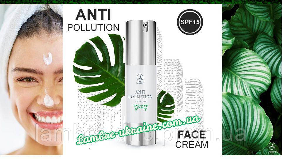 ANTI-Pollution face cream SPF 15 Lambre  - Защитный крем для лица Ламбре ((50 мл)